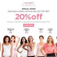 Bye Bye Bra cami - on sale this weekend